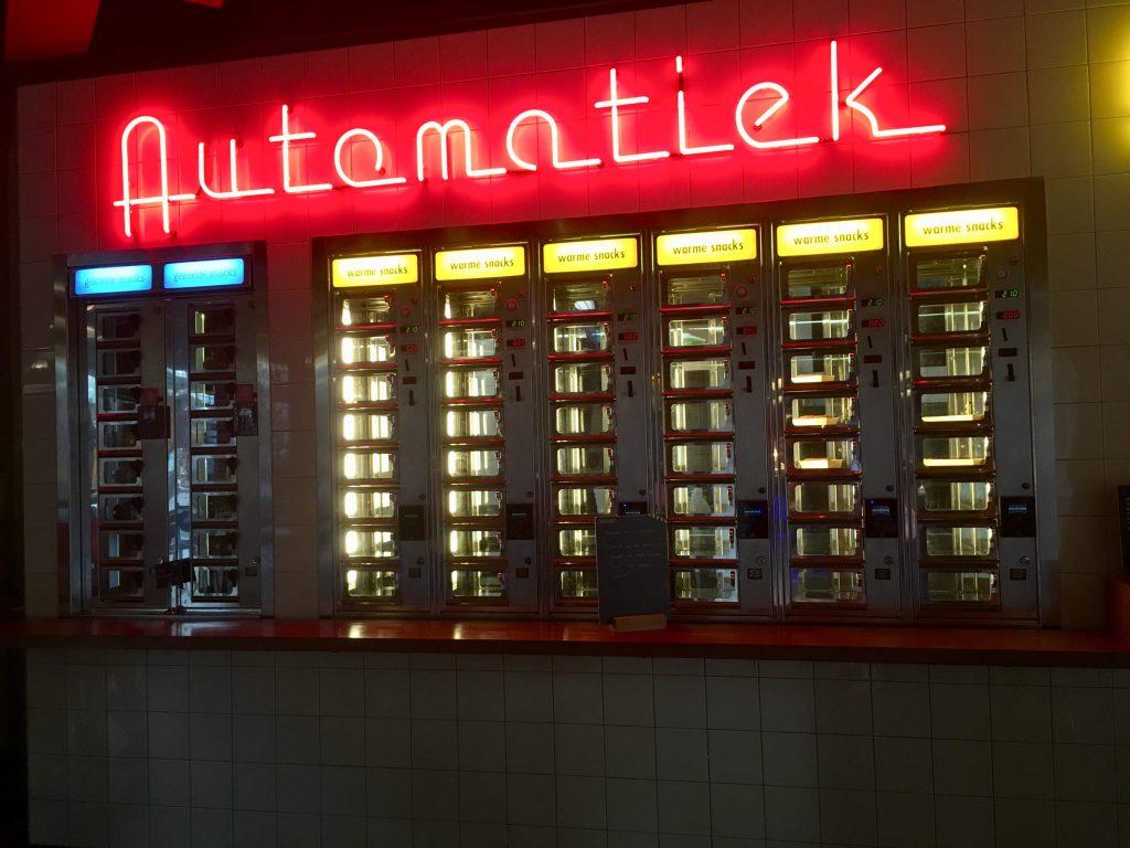 Automatiek Spoorwegmuseum